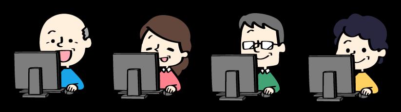 高齢者にとって後悔しないパソコンの選び方