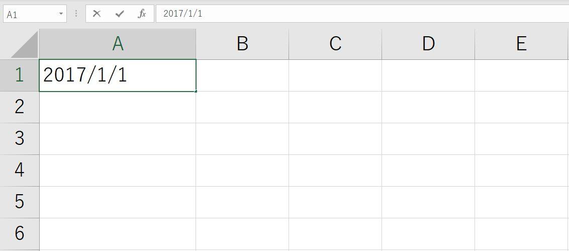 数字 が に エクセル なる 日付 エクセルで数字を入力したらなぜか日付に変更される理由と対処法|動画解説付き