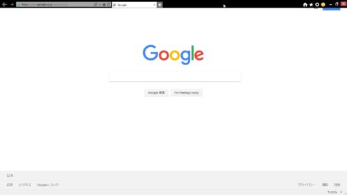 Internet Explorer11のタイトルバーがある場所にマウスポインタを合わせるとタイトルバーがひょっこり登場