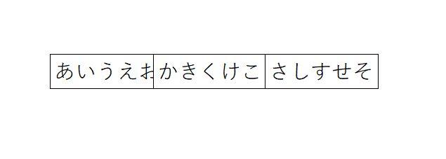 Excelで印刷すると文字が欠ける
