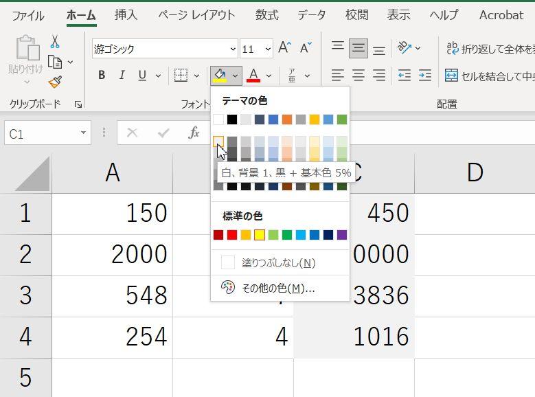 計算式や関数が入っているセルに色を付けておく