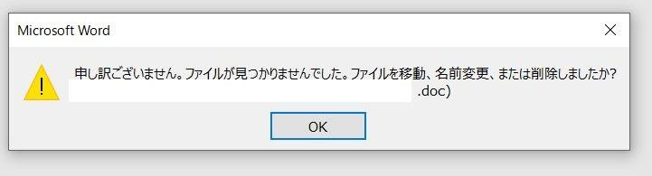 申し訳ございません。ファイルが見つかりませんでした。ファイルを移動、名前変更、または削除しましたか?